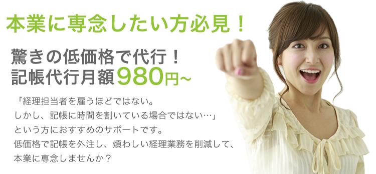 image_bnr001